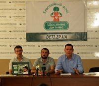 Hoverla – 2011: Photo Report From the Press Conference
