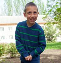 Дитині потрібна родина: Владислав Ц.