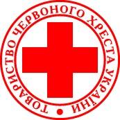 Запорожская областная организация Общества Красного Креста Украины