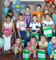 Каменско-Днепровская районная благотворительная организация «Светлый Путь»