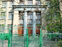 Zaporozhye Specialized Boarding School for children with learning difficulties # 2