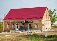 Reconstructing a Family-Type Home for Special-Needs Orphans at Kalinovka
