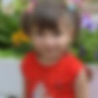 Ребенку нужна семья: Катерина Д.