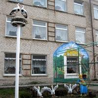 Матвеевская школа-интернат для детей-сирот