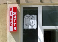 """The recesses for abandoned babies """"The Windows of Life"""" will be opened in Kiev"""