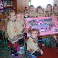 Новониколаевская специальная школа-интернат