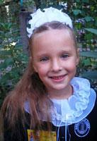 Please help to gather money for bone marrow transplantation (BMT) for Sonya Petrenko