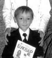 Саша Василевский - выжить после ДТП