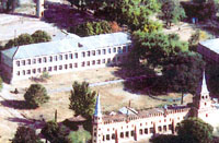 The Vasilyevka Special Comprehensive Secondary Boarding School for children with learning difficulties