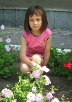 Катя Прусенко