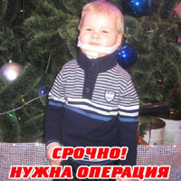 Egor Yurkov, born in 2010 – cervical spine fracture and dislocation