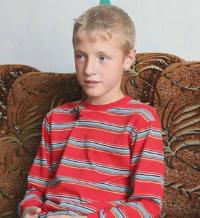 Ребенку нужна семья: Дима