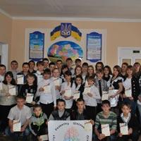 Каменско-Днепровская общеобразовательная санаторная школа-интернат для детей с неспецифическими заболеваниями органов дыхания