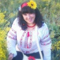 Healthcare Program Officer, Helpus Adult Support Project Coordinator: Olga Vovk