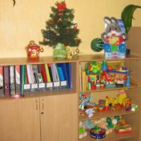 Запорожская областная психолого-медико-педагогическая консультация
